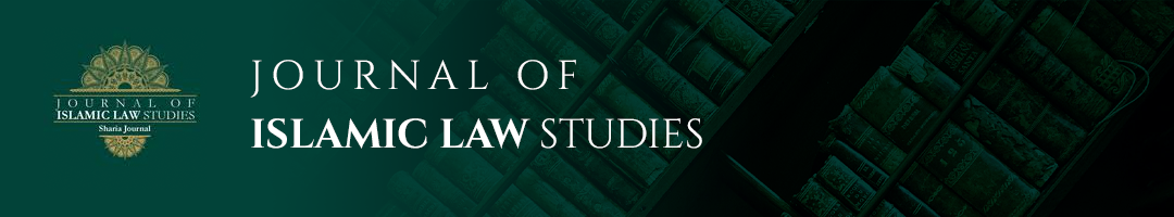 Journal of Islamic Law Studies